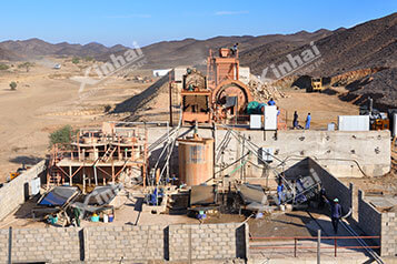 Xinhai Sudan 500t/d Gold Project13