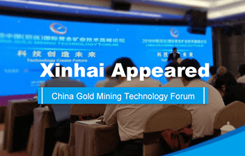 Development course of Xinhai mining equipment