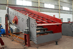 Round Vibrating Screen-case