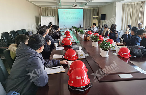 Commercial technical support department Bingyang Yan introduced the common mineral processing process