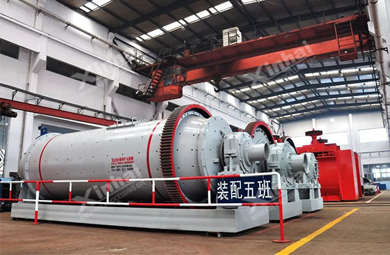Xinhai Mining - Ball mill