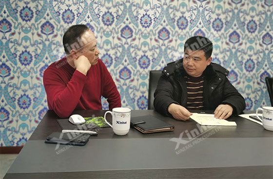 Mr. Yunlong Zhang and vice president Dapeng Wang had in-depth discussion about cooperation intention