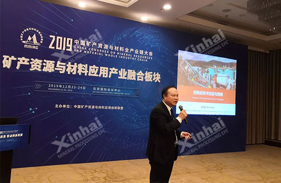 "President Mr. Yunlong Zhang gave the speech ""innovative technology experience and strategic"""