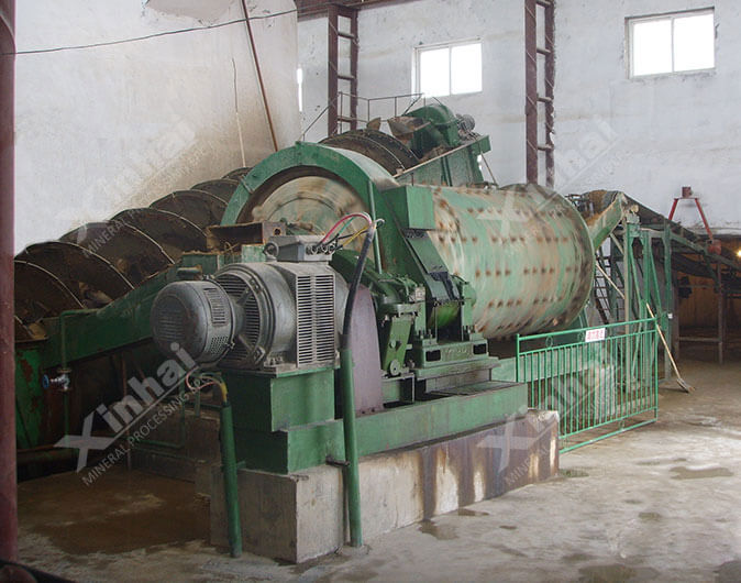 Inner Mongolia 700t/d Fluorite Mineral Processing Plant