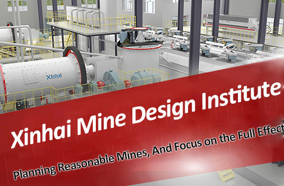 Xinhai Mine Design Institute